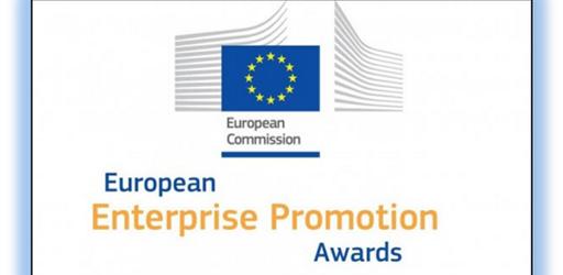 EEPA-2016-Premio-europeo-per-la-promozione-d'impresa
