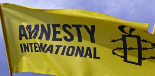 amnesty-flag-e1537817656705-768x510