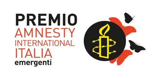 premio_amnesty_emergenti_or
