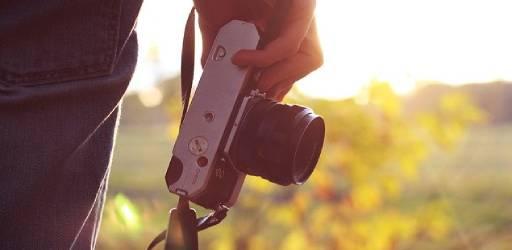 camera-1030956_640 (1)