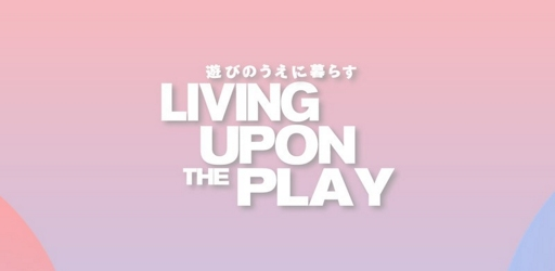 living-upon-play