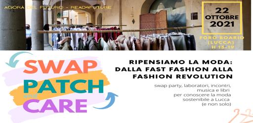 Swap-patch-care