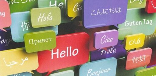 corsi-di-lingue